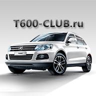 t600-club.ru